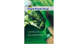 Frog & Friends Group